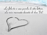 Cartolina Amore