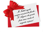 Cartolina Auguri di Natale